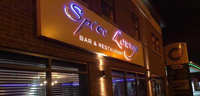 Dining out at The Spice Lounge